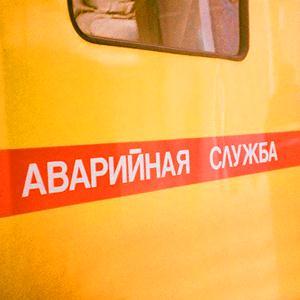Аварийные службы Плавска