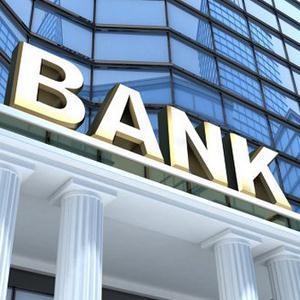 Банки Плавска