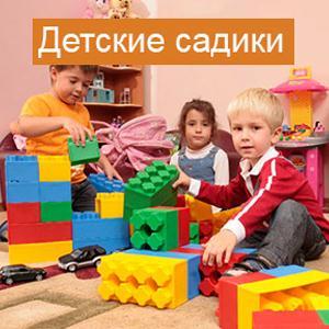 Детские сады Плавска