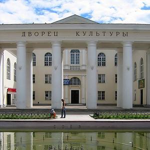 Дворцы и дома культуры Плавска