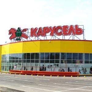 Гипермаркеты Плавска