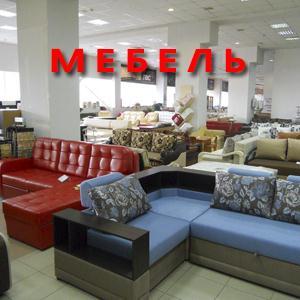 Магазины мебели Плавска