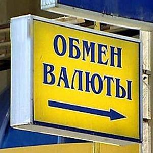 Обмен валют Плавска