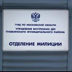 Отделения полиции Плавска