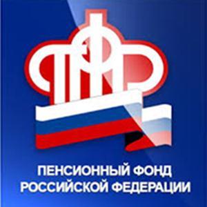 Пенсионные фонды Плавска
