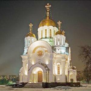 Религиозные учреждения Плавска