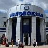 Автовокзалы в Плавске