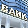 Банки в Плавске