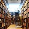 Библиотеки в Плавске