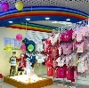 Детские магазины в Плавске