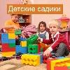 Детские сады в Плавске