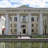 Дворцы и дома культуры в Плавске