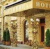 Гостиницы в Плавске