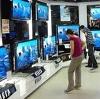 Магазины электроники в Плавске