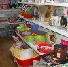 Магазины хозтоваров в Плавске