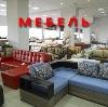Магазины мебели в Плавске