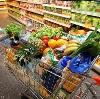 Магазины продуктов в Плавске