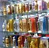 Парфюмерные магазины в Плавске