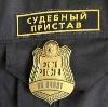 Судебные приставы в Плавске