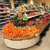 Супермаркеты в Плавске