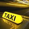 Такси в Плавске