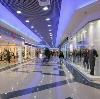 Торговые центры в Плавске