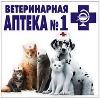 Ветеринарные аптеки в Плавске