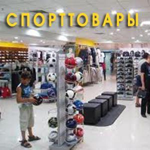 Спортивные магазины Плавска
