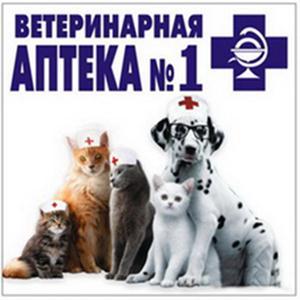 Ветеринарные аптеки Плавска