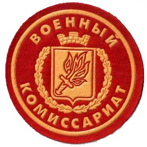 Военкоматы, комиссариаты Плавска